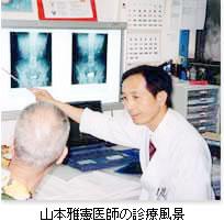泌尿器科>写真1