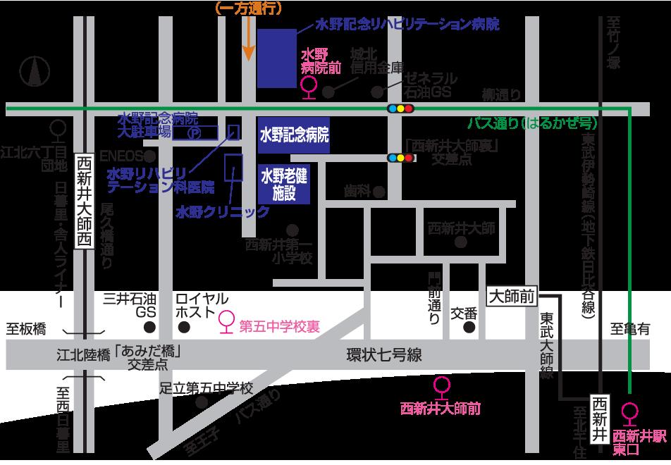 アクセス>周辺地図